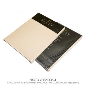 Простынь без резинки белого цвета Curt Bauer UNI-MAKO-SATIN (0000)